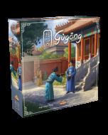 Gugong (The Forbidden City - EN)