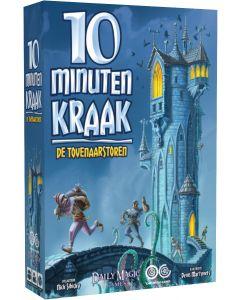 10 Minuten Kraak: De Tovenaarstoren
