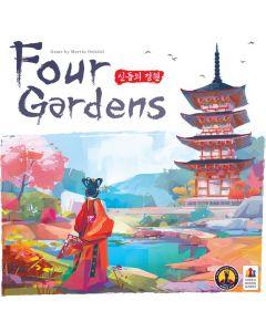 Four Gardens (licht beschadigd)