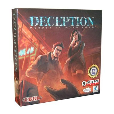 Deception: Murder in hong Kong Cover